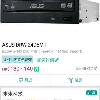 ASUS DRW-24D5MT 內置光碟機
