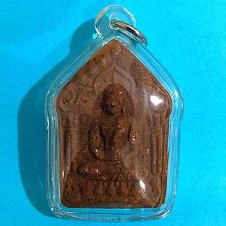 ❤️Phra Khun Paen amulet 1 Copper takrut by Lp Rel