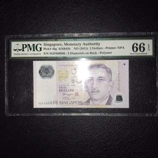 Singapore 2 Dollars - Solid 6