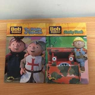 Bob the Builder books (2 books)
