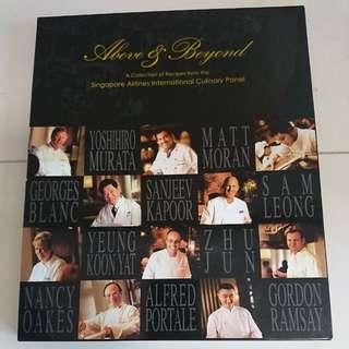 SIA culinary book