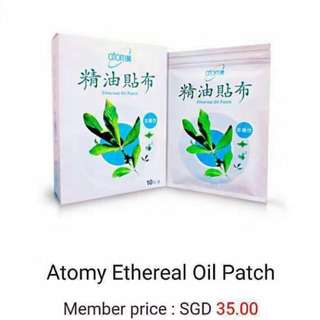 Atomy Ethereal Oil Patch