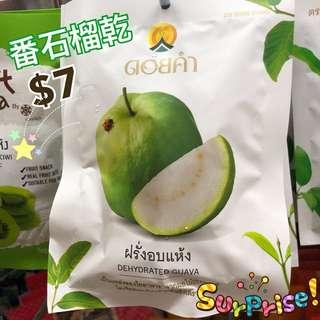🇨🇷泰國直送- 番石榴乾 (40g)