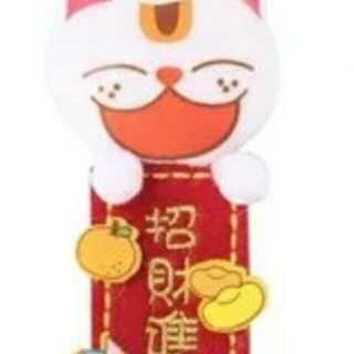 [新年] 迷你立體刺繡揮春 電話繩 招財貓  祝福字句