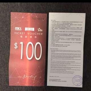 MCL ticket voucher