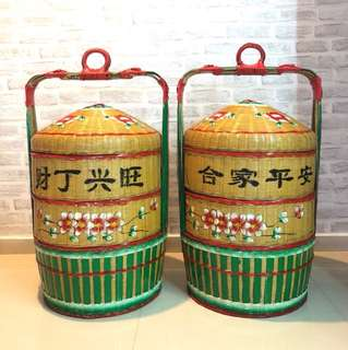Rent 02 X Biggest Basket for Wedding Betrothal Guo Da Li