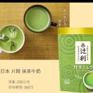 日本 片岡 抹茶牛奶