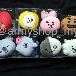 [READYSTOCK] BT21 FACE KEYRING