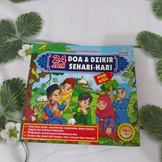 Do'a dan Zikir. Full color and pict. Teks Inggris dan Indonesia. Like New
