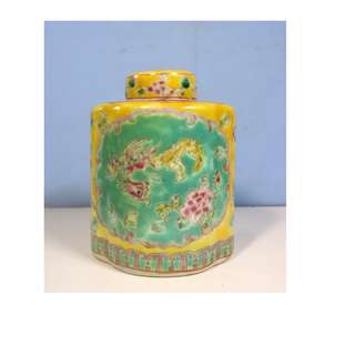 Vintage porcelain tea canister hand painted phoenix flowers c 1960s new old stock