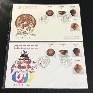 China Stamp - T149 首日封 FDC 中国邮票 1990