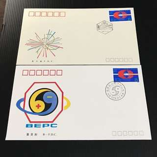 China Stamp - T145 首日封 FDC 中国邮票 1989
