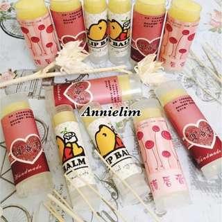✔100% Handmade lip balm