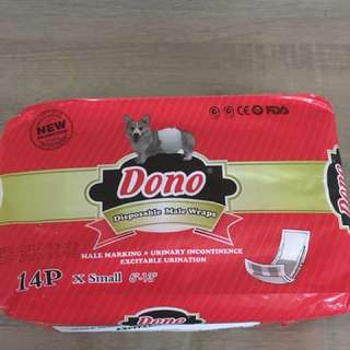 BN disposable diaper for male dogs
