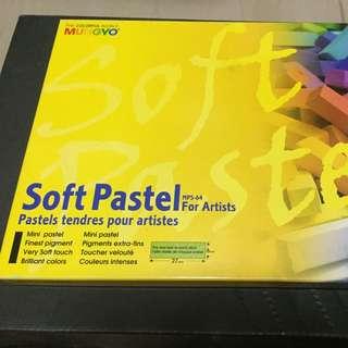 Mungyo Soft Pastels