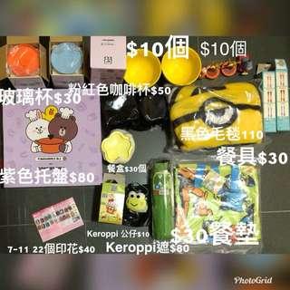 屯門或元朗交收元朗優先 7-11 全新 e-zone 黑色毛毯$110 ,keroppi 遮$80,keroppi公仔$10,粉紅色咖啡杯$60(全新味開),紫色托盤(可換兩個木盒 )$80(全新味開),全部有盒黃色/橙色/淺藍木盒$30@1,$50@2,$70@3,淺藍/橙色玻璃杯$30@1,$50@2,橙色/紫色餐具$30@1,$50@2,餐墊$30,7-11 22個印花$40