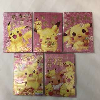 Instock pokemon pikachu Chinese New Year CNY red packet Ang Bao