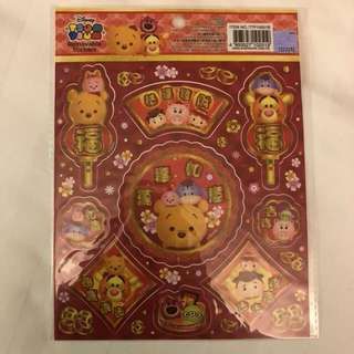 Instock Disney Tsum Tsum Chinese New Year CNY design stickers