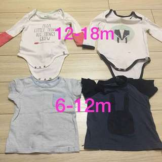 Cotton on baby 4helai