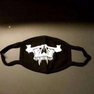 Giveaway - Skeleton PM 2.5 Haze Masks Reusable