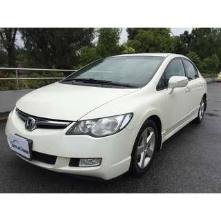 Honda Honda Civic $50/Day Cheapest in town !!!