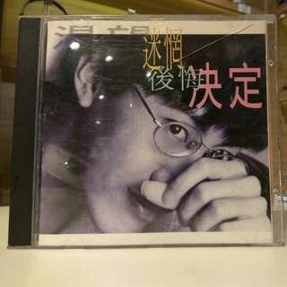 Jiu Jian DECISION CD! 玖建