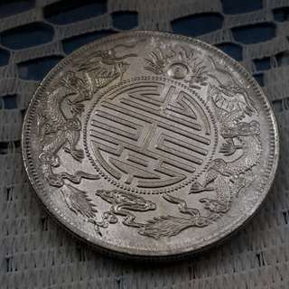 China coin CC41