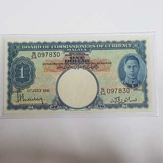 Board of Commissioners Malaya $1