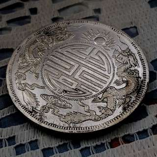 China coin CC42
