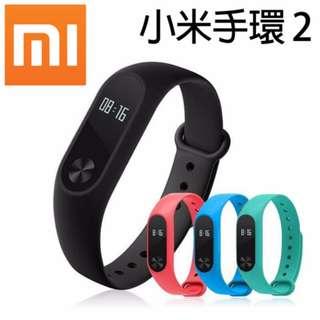 小米手環2+彩色錶帶+保護貼+黑色原廠錶帶+充電線 原廠正品