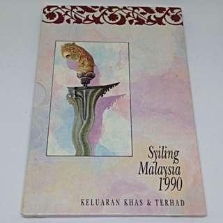 Syiling Malaysia 1990