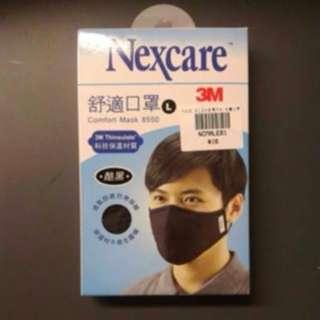 Giveaway - Black Color 3M Anti Haze Mask Pm 2.5 (Large Size) Reusable New