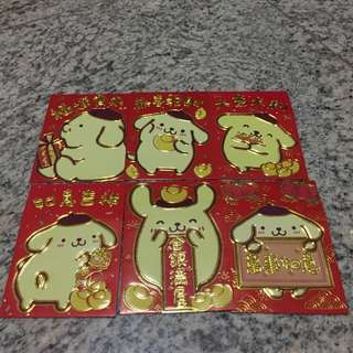 Pom pom purin ang bao red packets