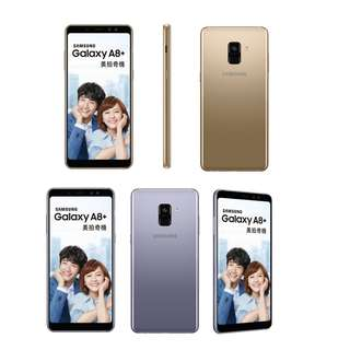 Samsung GALAXY A8+(2018) A730F/DS 6GB RAM,前置雙鏡頭,中港4G 三卡雙待(支援4G+3G及Samsung Pay)100%全新原裝