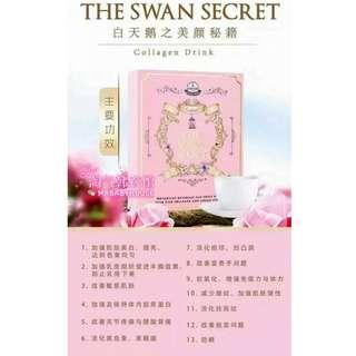 升級版 The Swan Secret 胶原蛋白
