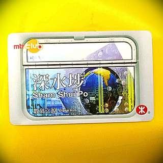 [無票值收藏用] 深水埗站紀念車票