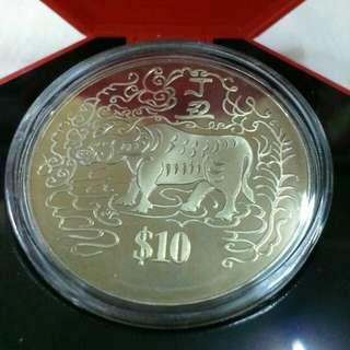 🐄 1997 $10 Cupro-Nickel Proof-Coin