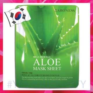 Baroness Aloe Vera Facial Mask