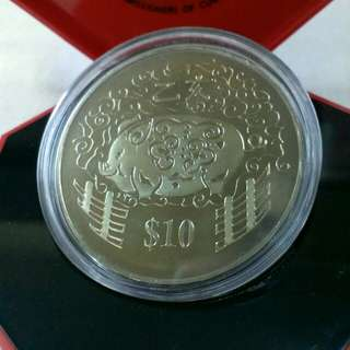 🐖 1995 $10 Cupro-Nickel Proof-Like Coin