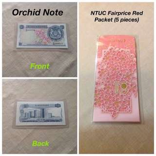 🇸🇬 One Dollar Orchid Currency Note