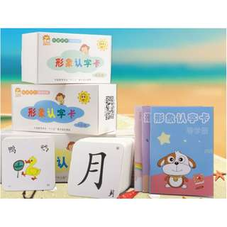 Image To Word Literacy Card Series|形象认字卡系列*Simplified Chinese*age3-7岁