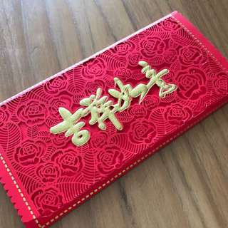 Paper cutting red packet