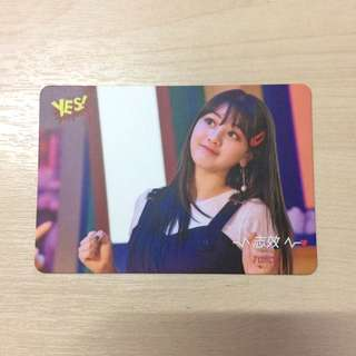 Twice - Jihyo Photocard