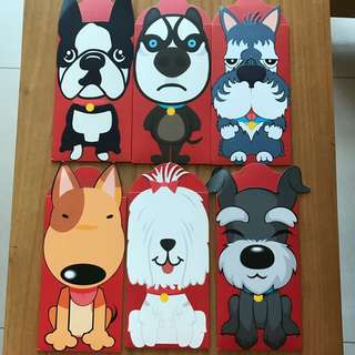 Year of dog red packet