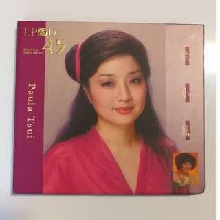 Paula Tsui LPCD 45