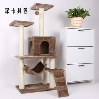 (Free delivery ) Beautiful Cat Condo (Light Brown)