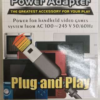 Nintendo 3DS Power Adapter (3rd Party)
