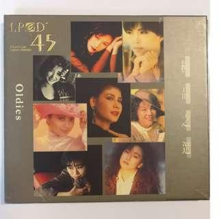 Paula Tsui/Lin Zhi mei/ Liu mei jun/Sandy Lam/ Jenny/ Su yong kang LPCD 45