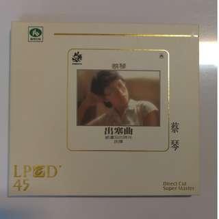 Cai Qin/ Tsai Chin 被遗忘的时光 LPCD 45