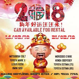 Car Rental - Last Few Cars For CNY 2018